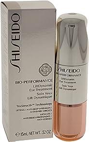 Shiseido 资生堂 修护型眼霜 15毫升