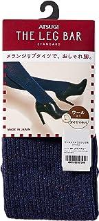 [ASTUGI] 紧身裤 Atsugi The Leg BAR(厚木) [日本制造] 相当于450但尼尔 含羊毛 罗纹花纹 紧身裤 厚木训练服 女士
