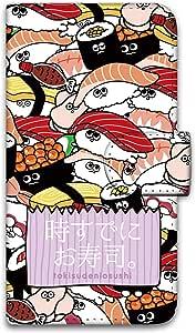 时已经寿司。 保护套印花翻盖寿司充满手机保护壳翻盖式适用于所有机型  寿司いっぱいD 4_ AQUOS SH-M02