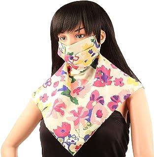 """面罩可重复使用可水洗手工印度图案多彩 * 纯棉双层面料带弹性耳环,舒适贴合男女皆宜。 6.5""""x18.5""""x31"""" inches Pink & White 1 TSMS-338-01----"""