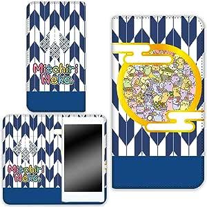 みっちり 猫手机壳翻盖式双面印花翻盖 みっちり 和服  みっちり着物C 4_ AQUOS SH-M01
