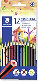 Staedtler 施德楼 德国 185 C12 WOPEX12色环保彩色铅笔