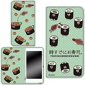 时已经寿司。 保护套双面印花翻盖巻き 寿司手机保护壳翻盖式适用于所有机型  巻き寿司D 1_ iPhone5s