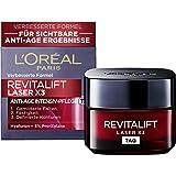 L'Oréal Paris 巴黎欧莱雅 玻尿酸面霜,玻尿酸保湿面霜,3倍维他命面霜50毫升
