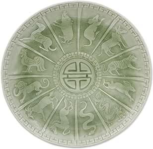 NOVICA Celadon 陶瓷盘,深绿色星座 - PARENT(238932-P) TWE0090