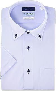 I-shirt 襯衫 i-shirt 完全免燙 彈性布料 速干 短袖 襯衫 男士 形態穩定