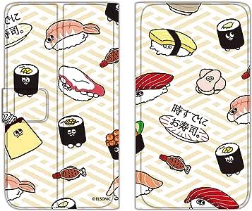 时已经寿司。 保护壳薄款印花翻盖寿司图案手机保护壳翻盖式适用于所有机型  寿司総柄E 1_ iPhone8 Plus