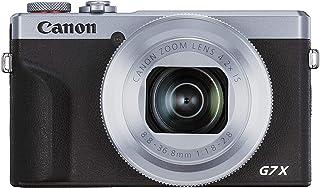 Canon 佳能 PowerShot G7 X Mark III(20.1 MP,可折叠7.5厘米3638C002 银