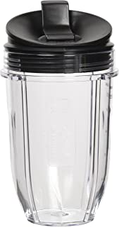 Nutri Ninja Blender Cup 18盎司带Sip n Seal 盖子汽车 IQ Duo 型号