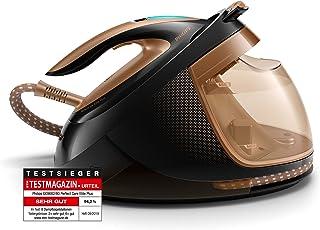 Philips 飞利浦 GC9682/80 Perfect Care Elite Plus 挂烫机(2700W,至佳温度,8.0bar蒸汽压力,600g/min蒸汽升压,DynamiQ传感器,德国版),古铜色/黑色
