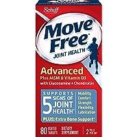 Move Free 维骨力加强版 添加MSM和维生素D 120粒 80份 1