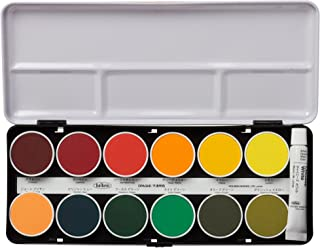 荷尔拜因(Holbein) 固体水彩颜料 不透明蛋糕色 24色套装 C032 直径30mm