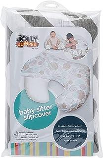 Baby Sitter 防滑套 灰色 V 形图案