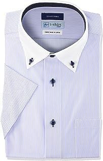 [アイシャツ] i-shirt 完全ノーアイロン ストレッチ 速乾 スリムフィット 半袖 アイシャツ ワイシャツ メンズ
