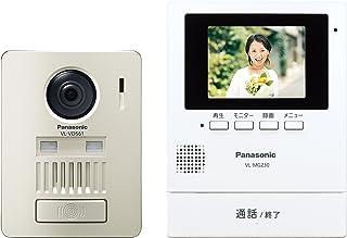 Panasonic 松下電器 無線可視門鈴