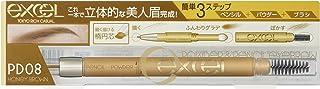 Excel 眉粉 & 眉笔 EX PD08 蜂蜜棕
