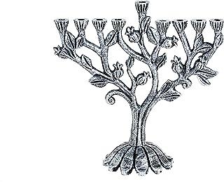 Quality Judaica 现代生命之树 石榴 银色