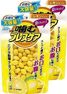 【量贩装】日本小林制药 清新口气 咀嚼丸 口香糖 柠檬薄荷味 实惠大容量 100粒×2个(200粒)