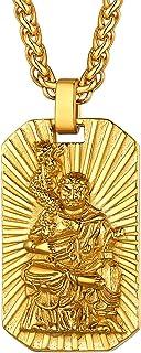 U7 个性化八边形狗牌男士项链|18K 黄金中国十二生肖星座珠宝佛教守护神圣项链 男女适用