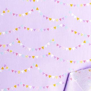 双天时尚 棉质印花布料入园入学 连环旗图案 宽110cm×6m切口 E 紫色 DH13062S-E 手工制作用品