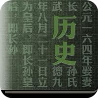 历史知识手册(高中)
