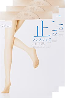 ATSUGI 厚木 ASTIGU 【止】 防滑连裤丝袜 3双套装 ASTIGU 女士