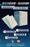 莎士比亚全集(套装共39本 英汉双语) (莎士比亚全集英汉双语本) (English Edition)