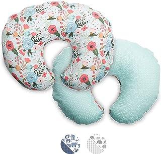 Boppy 高级枕套,薄荷花色,超柔软超细纤维面料,时尚双面设计,适合所有哺乳枕和定位器