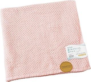 UCHINO 空气华夫饼 浴巾 约70×140cm 粉色 8840B841 P