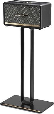 SoundXtra 立式音箱 黑色SDXMSSTMFS1021 Stanmore
