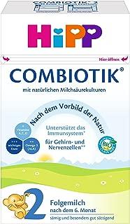 HiPP 喜宝 Bio ComBiotik 后续营养奶粉2段 适合6月龄以上的宝宝  4件装(4 x 600 g)