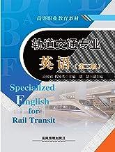 轨道交通专业英语(第二版)
