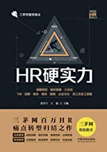 HR硬实力:战略规划·组织发展·三支柱·TM·招聘·培训·绩效·薪酬·企业文化·员工关系工具箱
