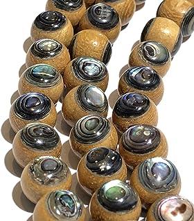 Parent- 硬木(鲍鱼镶嵌)10mm 光滑圆珠(父级) Jackfruit Nangka 硬木