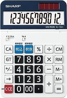 SHARP 夏普 商务计算器 大 12位 EL-156HX