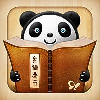 91熊猫读书