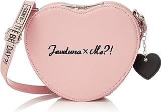 Jewelnavy 心形单肩包 女式线条可爱 小学生, 中学生 1051019