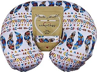 Minky 哺乳枕枕套 — 婴儿哺乳软枕枕套 — Adorology 送给任何妈妈的*佳宝宝派对礼物 水彩