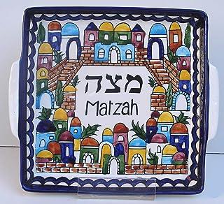亚美尼亚马扎板,手工绘制耶路撒冷设计 - 以色列制造,25.4 厘米 Matzah Plate