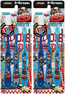 Skater斯凯达(Skater) 牙刷 幼儿园用 3-5岁 普通 6个装 (3个装×2个) 汽车 14cm TB5T