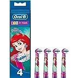 Oral-B 欧乐B 电动牙刷刷头 儿童款 随机图案,4支装