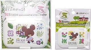 【Amazon.co.jp 限定】Bitatto 维塔特 湿巾 小熊学校 2个装