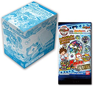 Yokai Watch specter medal to Full1 reprint ~ Welcome! Specter World! ~ (BOX) Bandai 出品