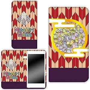 みっちり 猫手机壳翻盖式双面印花翻盖 みっちり 和服  みっちり着物A 21_ Android One S2