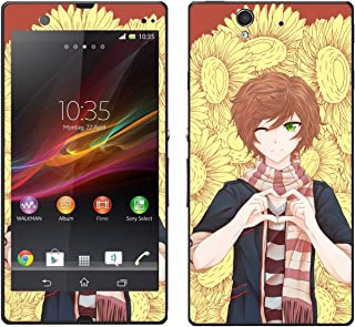 DISAGU SF 104559 1065 设计皮肤,适用于 Sony Xperia L36h – motif Manga Boy 心形手势向日葵