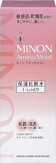 MINON Amino Moist 保湿化妆水I(保湿型) 150mL