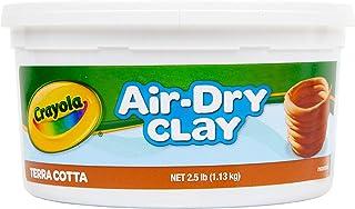 Crayola LLC AIR 干粘土 2 1/2LB Terra Young 2.5 lb Bucket Terra Cotta.