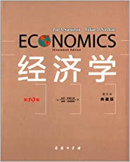 经济学(第19版)(英文典藏版)