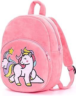 Lazada 独角兽背包女孩儿童背包毛绒玩具礼物婴儿餐巾书包粉色 11 英寸