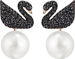 Swarovski 施华洛世奇 奥地利品牌 Swan天鹅 女士耳钉